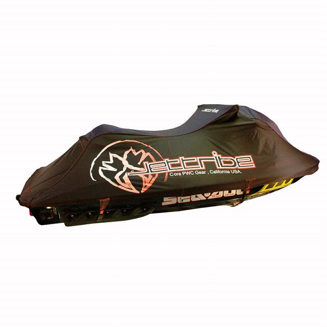 Yamaha Fx Cruiser Ho Cover